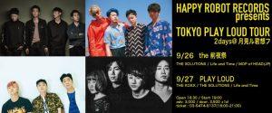 TOKYO_PLAY LOUD