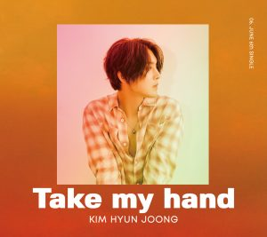 Take my hand Type-A