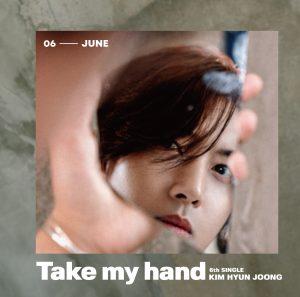 Take my hand Type-C