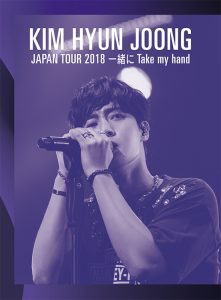 kimhyunjoong_bookcase_Final_Blu-ray_0502