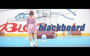 yukaDD balackboard