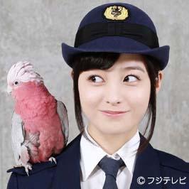 橋本環奈_警視庁いきもの係