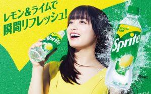 hashimotokanna_sprite